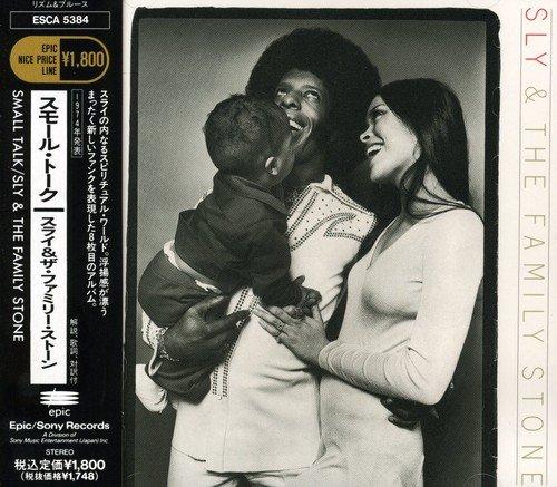 Small Talk (Sly & The Family Stone Small Talk)