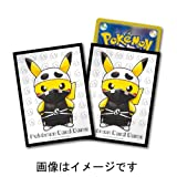 Limited Pokemon Card Game Deck Shield Group Members Pikachu Skull Team