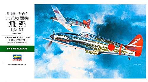 最新エルメス HAS09087 1:48 Ki61 Hasegawa Tony Kawasaki Ki61 Ki-61-I HEI Hien Hien Tony [モデル組み立てキット] B07JJCNT4H, SHARE WEB STORE:178444a6 --- wap.milksoft.com.br