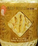 16oz Baby Ginger in Brine Strip (Gung Soi)