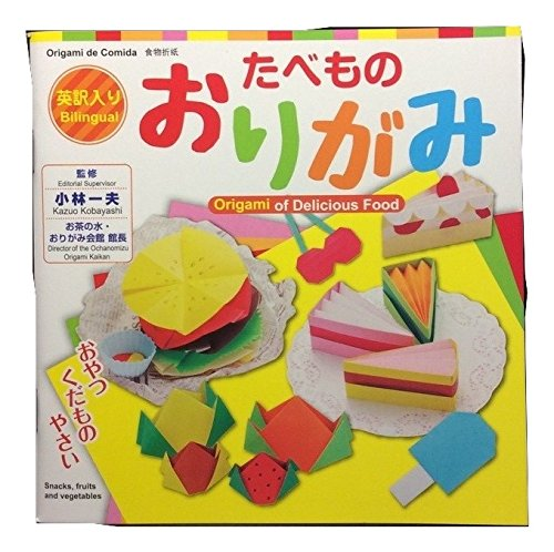 Origami of Delicious Food (Japan import)