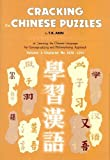 Cracking the Chinese Puzzles: You Can Decipher Chinese Puzzles Too