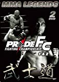Pride 1 & 2 - Edition 2 DVD