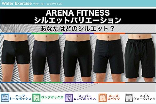 arena(アリーナ) フィットネス 水着 メンズ ロングボックス ウォーターエクササイズ LAR-6303 (S~XCサイズ)