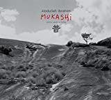 Mukashi-Once Upon a Time