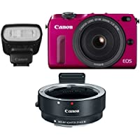 Canon EOS M2 Mirrorless Digital Camera with EF-M 22mm + EX90 Speedlite Flash + EF-M Adapter Kit International Version (No Warranty) At A Glance Review Image