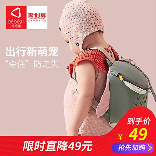 t:mon Baby Bear Children Anti-Lost Backpack Child Safety Rope Leash Baby Anti-Slip got Lost Artifact Baby Anti-Lost Rope