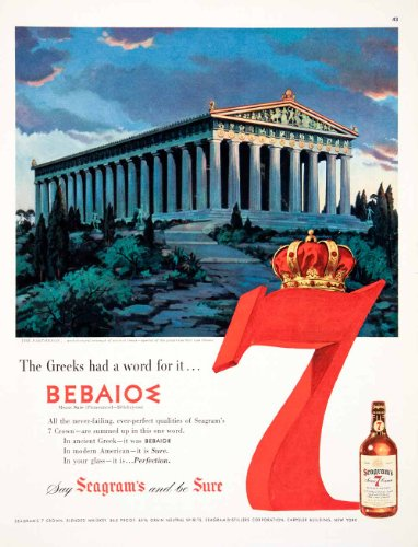 1952-ad-seagrams-seven-blended-whiskey-greek-parthenon-architecture-ancient-original-print-ad