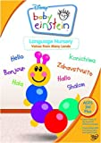 Baby Einstein - Language Nursery [Import anglais]