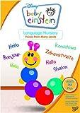 Disney Baby Einstein - Language Nursery (1999) DVD Image