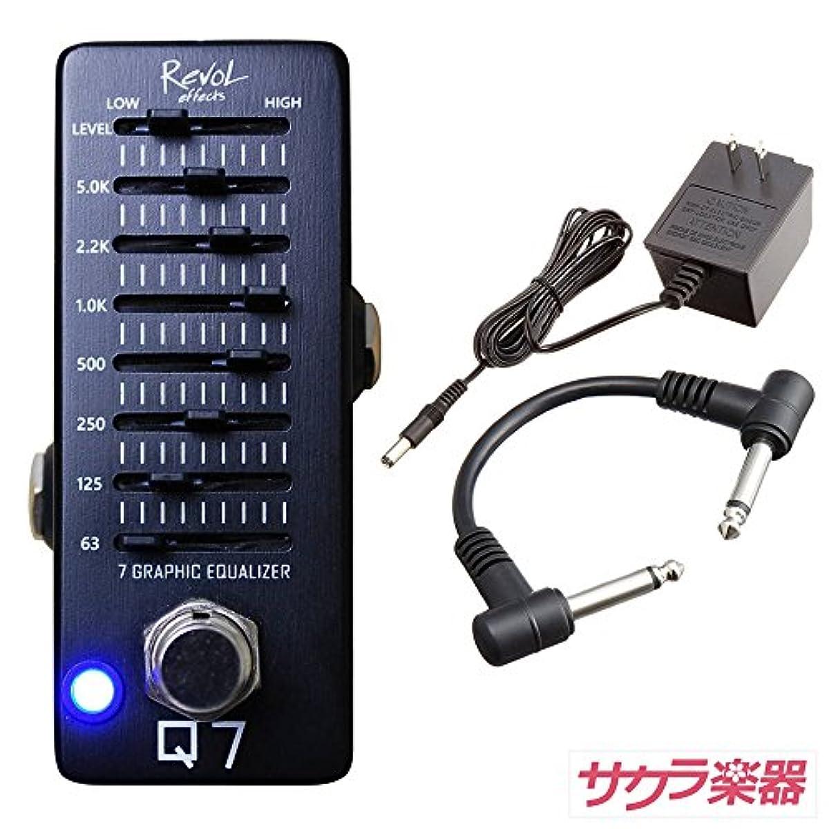 [해외] REVOL EFFECTS 레볼에프엑스 이펙터 7밴드 그래픽 이퀄라이저 Q7 / EEQ-01 사쿠라 악기 오리지널 패치 케이블 세트