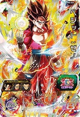 Amazon スーパードラゴンボールヒーローズum5 Sec ベジットゼノ Ur