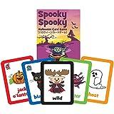 スプーキー スプーキー ハロウィーン 英語 カードゲーム