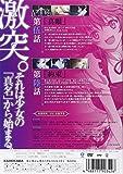 Animation - Isuca Vol.3 [Japan DVD] KABA-10324