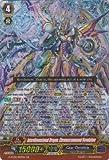 Cardfight!! Vanguard TCG - Interdimensional Dragon, Chronoscommand Revolution (G-FC02/007EN) - Fighter's Collection 2015 Winter