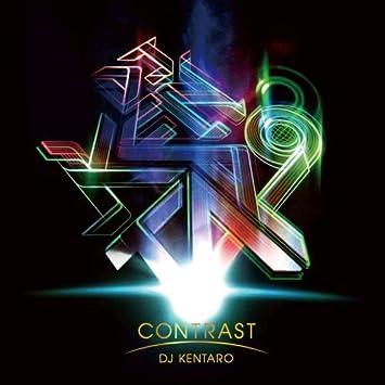 Contrast by Ninja Tune - Amazon.com Music