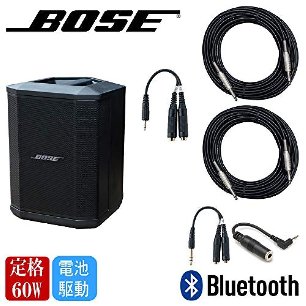 [해외] BOSE S1PRO 키보드나 전자 드럼의 접속에 최적인 케이블&변환 케이블 세트