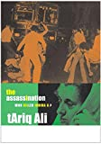 img - for Assassinations and Murder in Modern Italy: Transformations in Society and Culture (Italian and Italian American Studies) book / textbook / text book