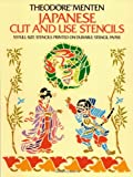 img - for Japanese Cut & Use Stencils (Dover Stencils) book / textbook / text book