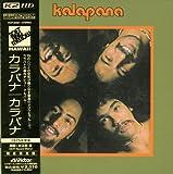 カラパナI(K2HD/紙ジャケット仕様)