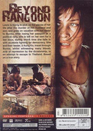 FILM RANGOON TÉLÉCHARGER