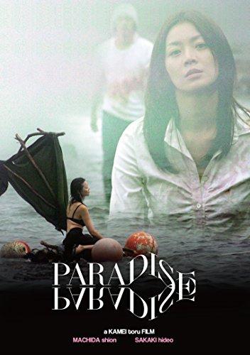 Paradise by Hideo Sakaki