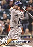 2018 Topps Update and Highlights Baseball Series #US55 Mike Moustakas Milwaukee Brewers Official MLB Trading Card