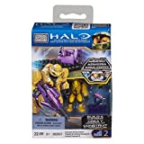 Mega Bloks Halo Covenant Armory Pack II