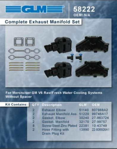 Mercruiser Exhaust Manifold Elbow (MERCRUISER COMPLETE EXHAUST MANIFOLD SET GM 4.3L V6 (CAST IRON) | GLM Part Number: 58222)