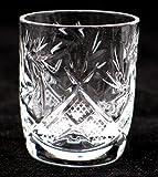 SET of 6 Russian Vintage CUT Crystal Stemless Shot