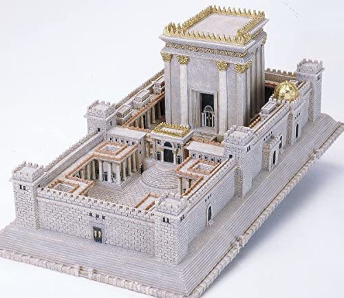 The Second Temple Model of Jerusalem-a Detailed Replica of The Most Reverred Religous Sight in The World- Hand Crafted- Designed in Israel- Small Version