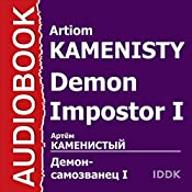 Demon Impostor I [Russian Edition] | Artiom Kamenisty