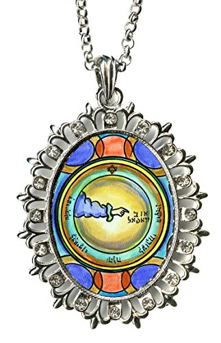 - Solomons 3rd Moon for Travel Protection Huge Silver Medallion Rhinestone Pendant