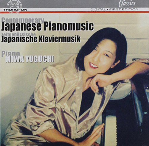 UPC 789368413928, Contemporary Japenese Piano Music