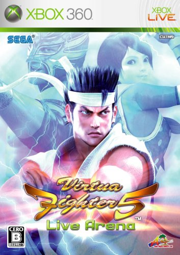 virtua fighter kids - 6