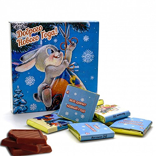 DA CHOCOLATE Candy Souvenir HAPPY NEW YEAR FROM USSR Chocolate Gift Set 5x5in 1 box (Hare)