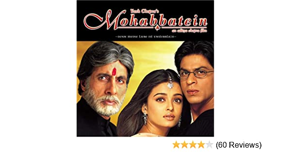 Beautiful Mohabbatein Movie Full Hd Photo - flowers pictures