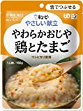 QP-friendly menu category 3 150gX6 or soft rice gruel chicken-and-egg