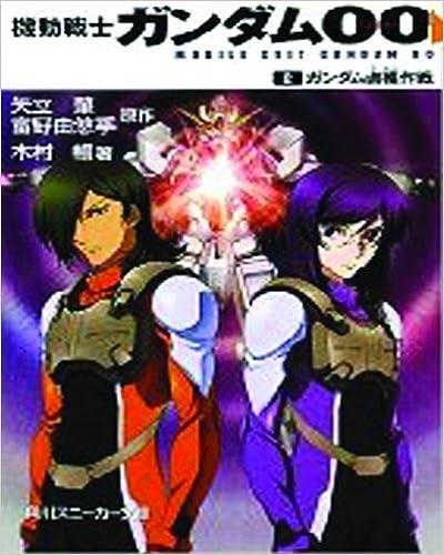 Gundam 00 Awakening Of The Trailblazer Manga Read Online