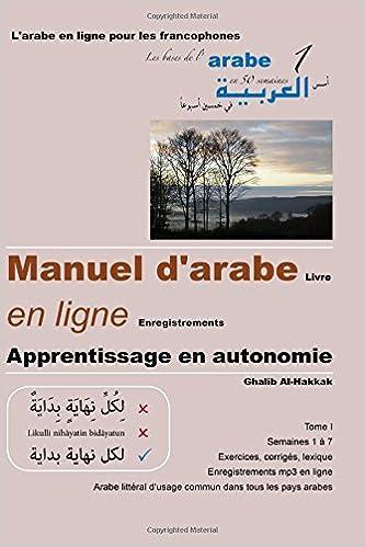 Manuel D Arabe Apprentissage En Autonomie Tome I Livre