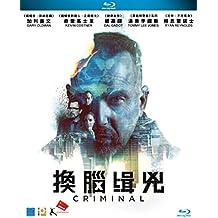 Criminal (Region A Blu-Ray) (Hong Kong Version / Chinese subtitled) 換腦緝兇