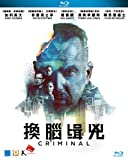 Criminal (Region A Blu-Ray) (Hong Kong Version / Chinese subtitled) 換腦緝兇
