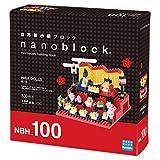 kawada nanoblock Limited HINA DOLLS NBH_100