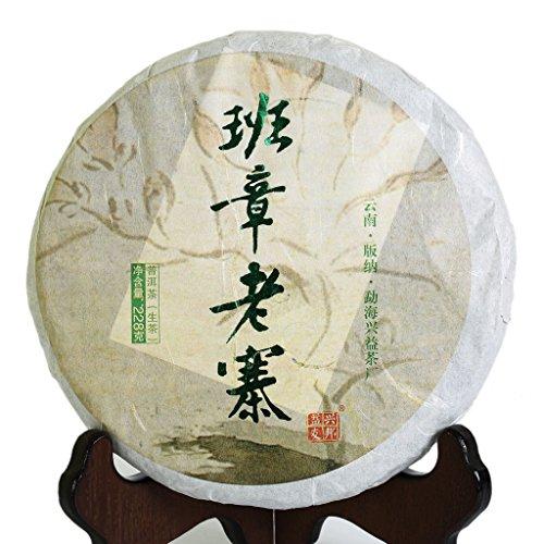 (228g (8.04 oz) 2017 Year Nonpareil Supreme Yunnan BanZhang Aged Village Ancient Tree Pu'er Puer puerh Tea Raw Cake)