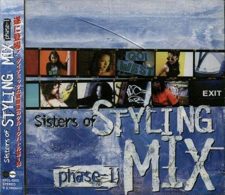 Sisters of STYLING MIX