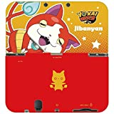 Yo-Kai Watch Duraflexi Protector (Jibanyan) for New Nintendo 3DS XL by Hori