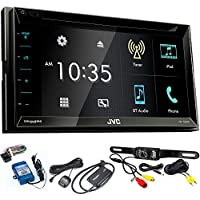 JVC KW-V330BT 6.8 BT/DVD/CD/AM/FM/Digital Media Car Stereo with SiriusXM Tuner, Back Up Camera, Steering Wheel Controls