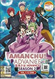 AMANCHU! ADVANCE (SEASON 2) - COMPLETE ANIME TV SERIES DVD BOX SET (12 EPISODES)