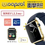 Wrapsol Apple Watch用液晶保護フィルム 42mm 衝撃吸収 (2枚入) WPIWC-42