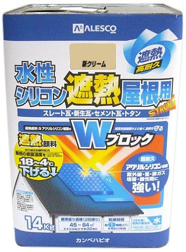 カンペハピオ 水性シリコン遮熱屋根用 新クリーム 14K B00FGFY0A0 14K 新クリーム